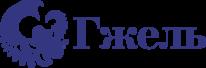 Gzhel_logo2